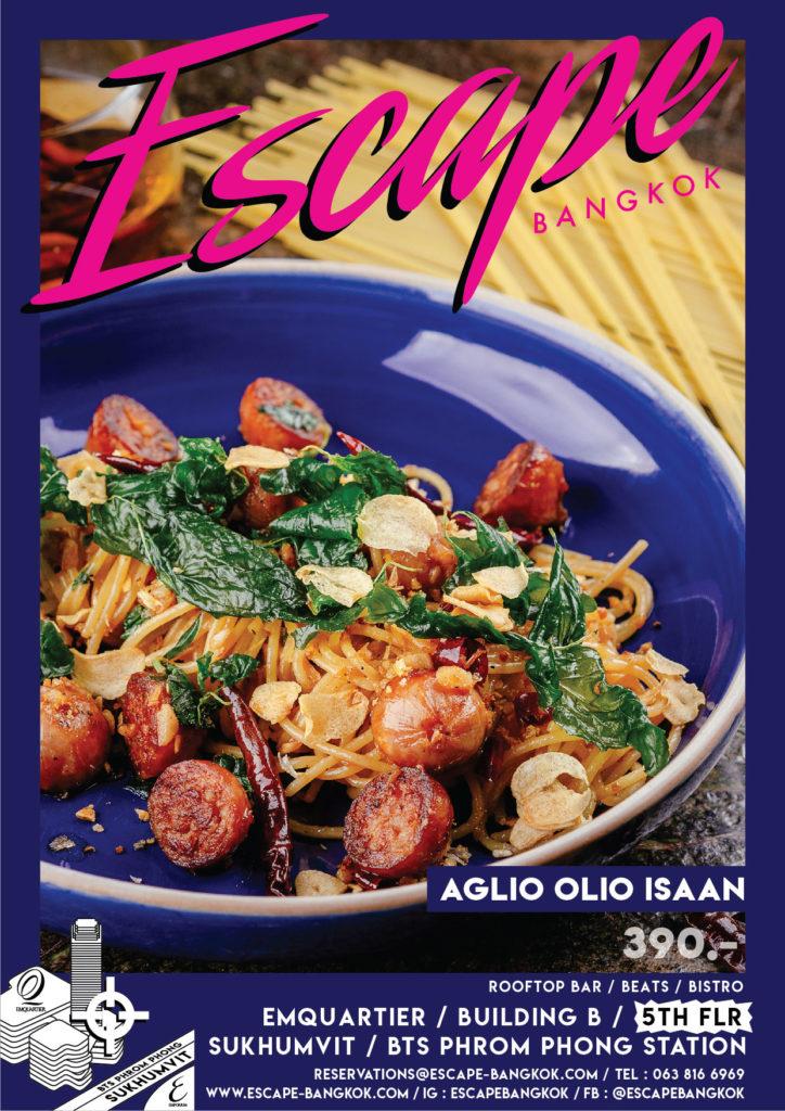 AW Menu Food ESC_No.1 price_Aglio Olio Isaan