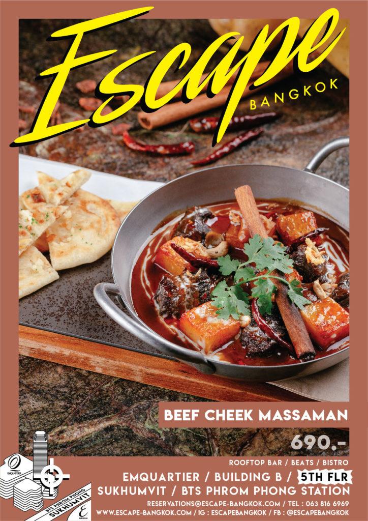 AW Menu Food ESC_No.1 price_Beef Cheek Massaman