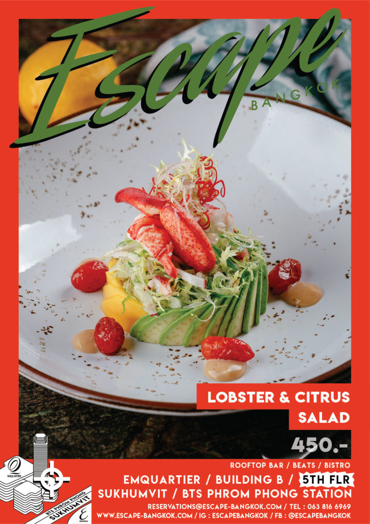AW Menu Food ESC_No.1 price_Lobster _ citrus-Salad