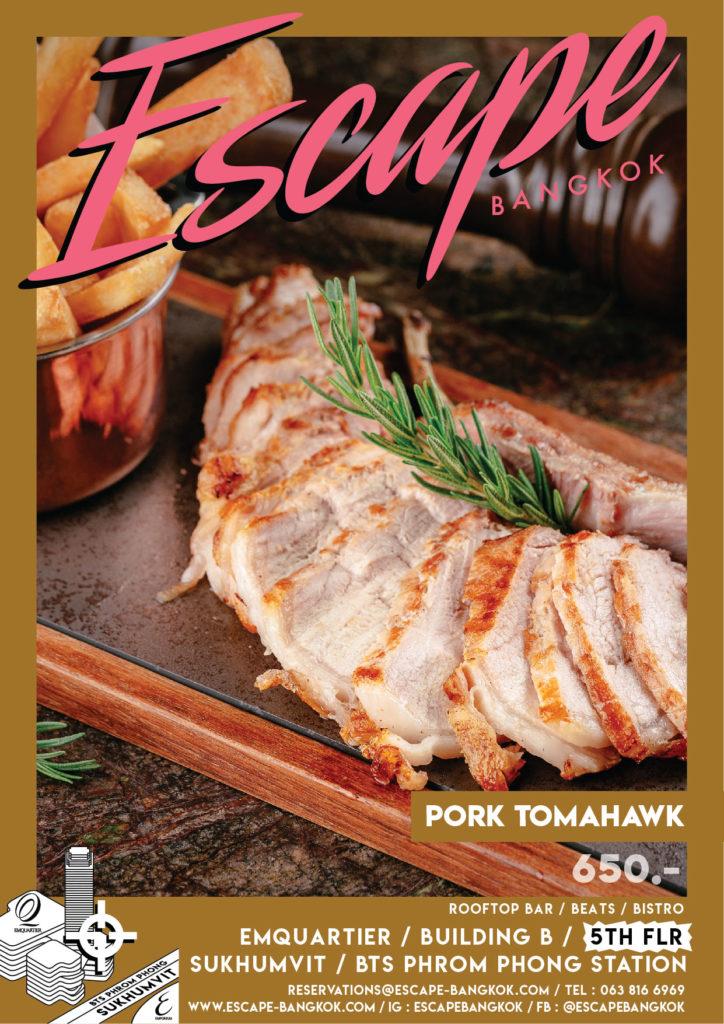 AW Menu Food ESC_No.1 price_Pork tomahawk