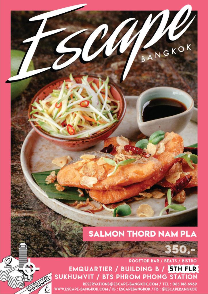 AW Menu Food ESC_No.1 price_Salmon Thord Nam Pla