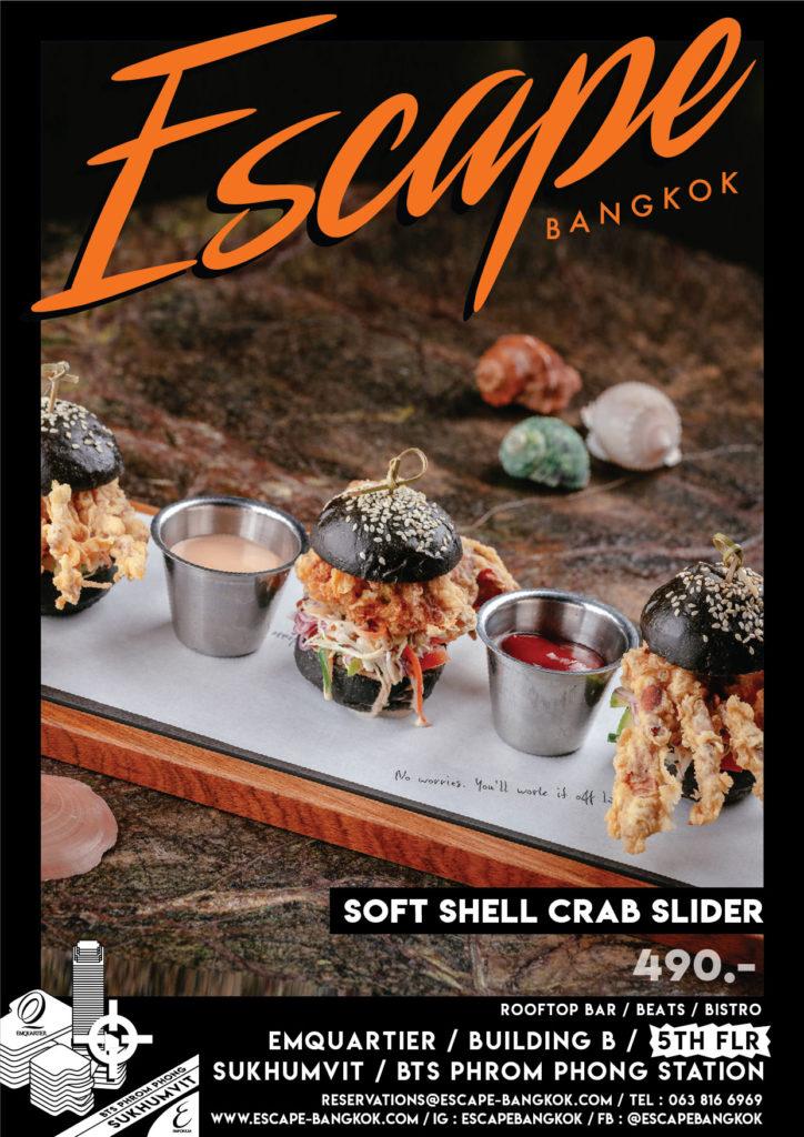 AW Menu Food ESC_No.1 price_Soft Shell Crab Slider