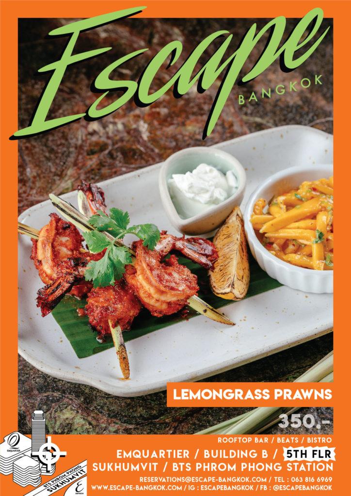 AW Menu Food ESC_No.1 price_lemongrass Prawns