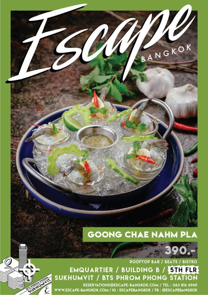 AW Menu Food ESC_No.2 price_GOONG CHAE NAHM PLA
