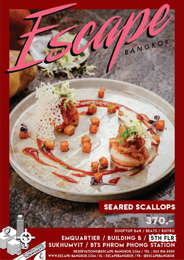 AW Menu Food ESC_No.2 price_Seared Scallops