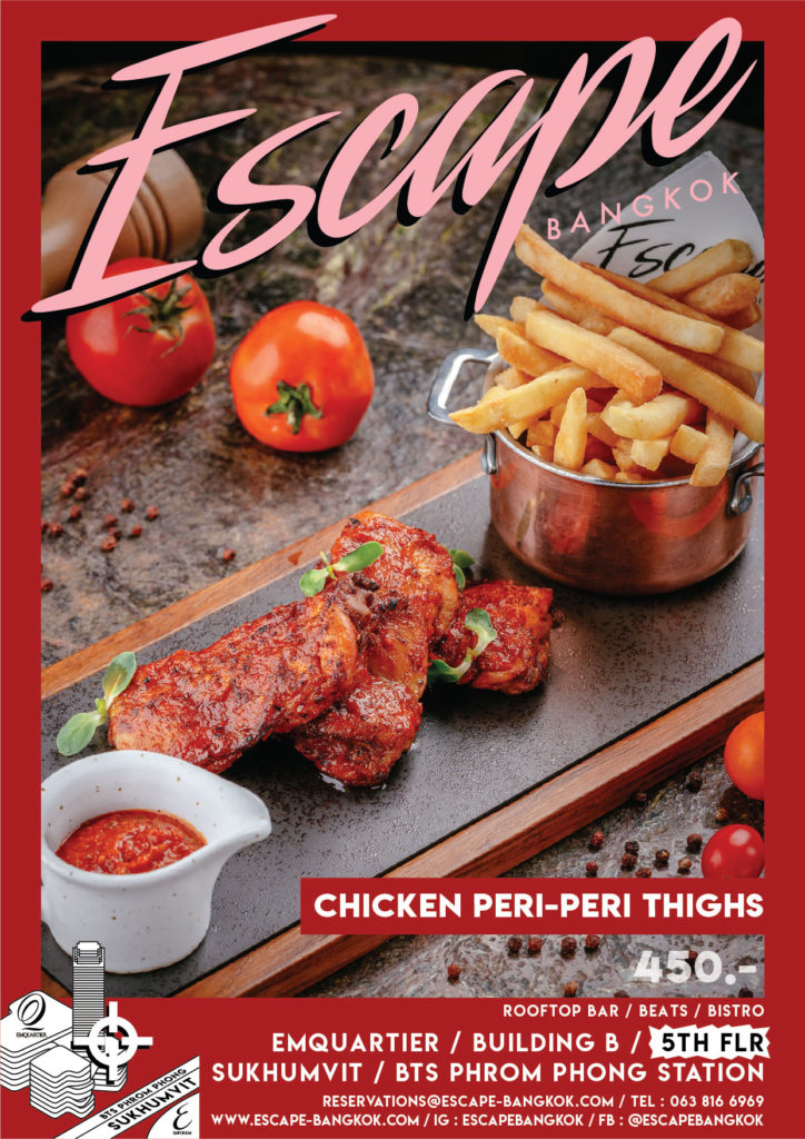AW Menu Food ESC_No.2 price_chicken peri-peri thighs