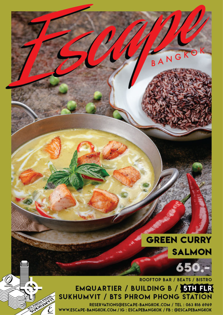 AW Menu Food ESC_No.2 price_green curry-salmon